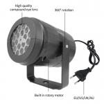 Dekorativní venkovní LED projektor
