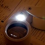Optická lupa s led osvětlením - zvětšení 40x
