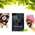 Slupovací pleťová maska na akné