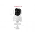 Sricam WiFi IP kamera otočná HD
